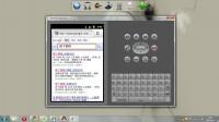 虚拟android2.3
