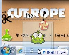http://img.linux.net.cn/data/attachment/album/201201/14/114039p593ppy5nn1fk5x1.jpg