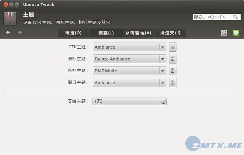 ubuntu-tweak-070-3