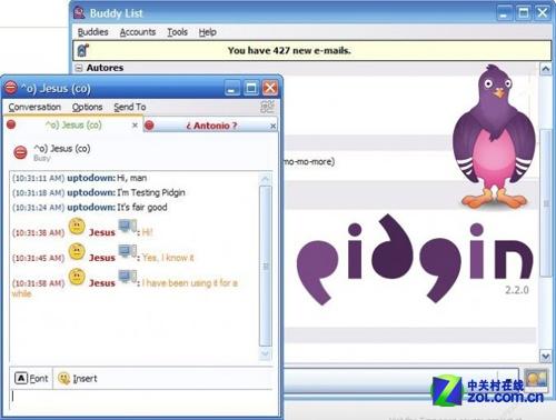 冷酷到底 让Ubuntu 12.04 LTS更炫的软件