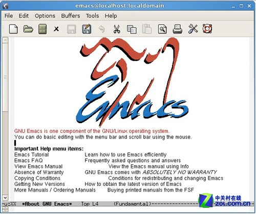 Emacs开发工具