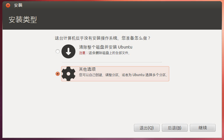 https://img.linux.net.cn/data/attachment/album/201206/27/094743v1exx8ezm379v808.png