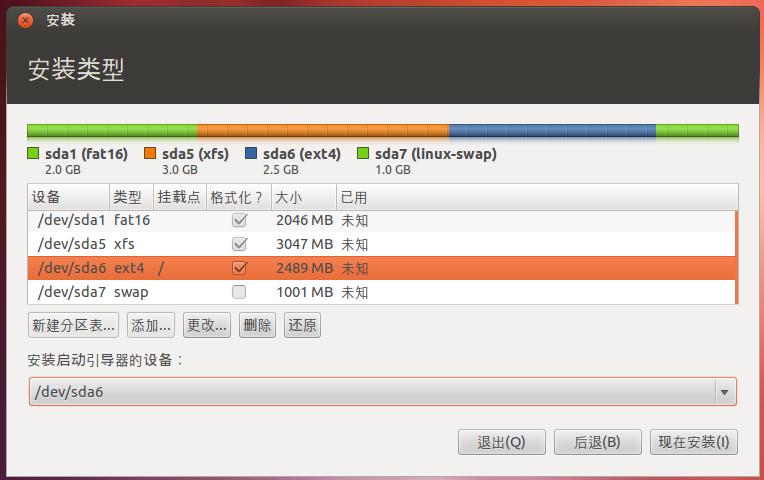 https://img.linux.net.cn/data/attachment/album/201206/27/094745bjj8mcwzjb8w8s58.png