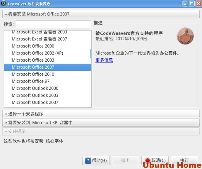 https://img.linux.net.cn/data/attachment/album/201211/14/1038567lse2lez3dd0u4ng.png
