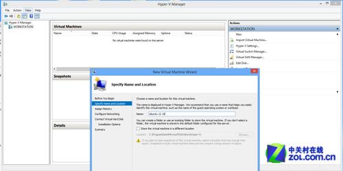 如何在Windows 8中的Hyper-V上运行Ubuntu快速