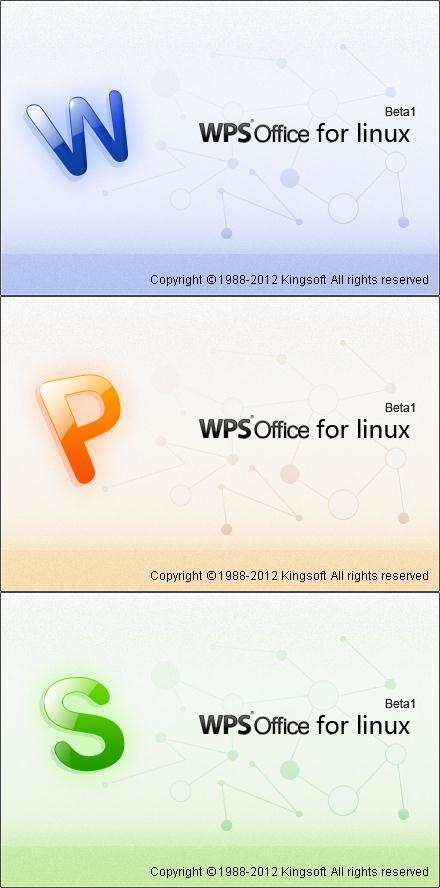 金山WPS推Linux版 个人用户永久免费