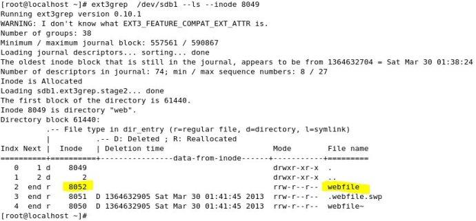 ext3文件系统恢复被删文件