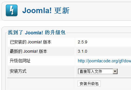 https://img.linux.net.cn/data/attachment/album/201304/26/200016fydf4faf4j5whiyq.png