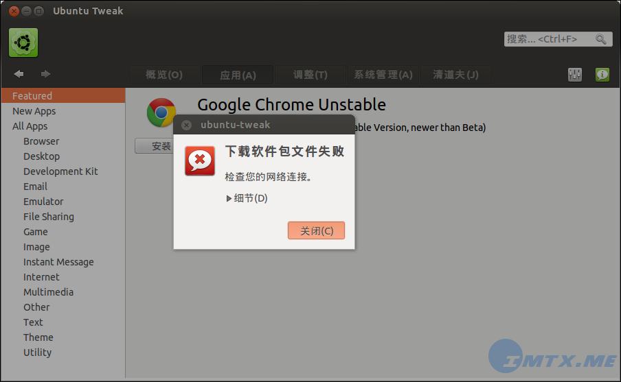 https://img.linux.net.cn/data/attachment/album/201304/26/200540ueb44gbucjs45pus.png
