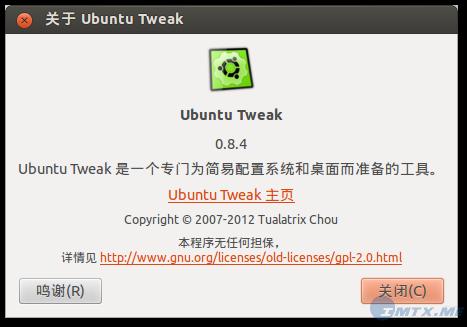 https://img.linux.net.cn/data/attachment/album/201304/26/200541ttva8m4ahssf4epn.png