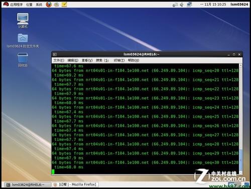 https://img.linux.net.cn/data/attachment/album/201305/06/190113mumvereemesvzuvj.jpg
