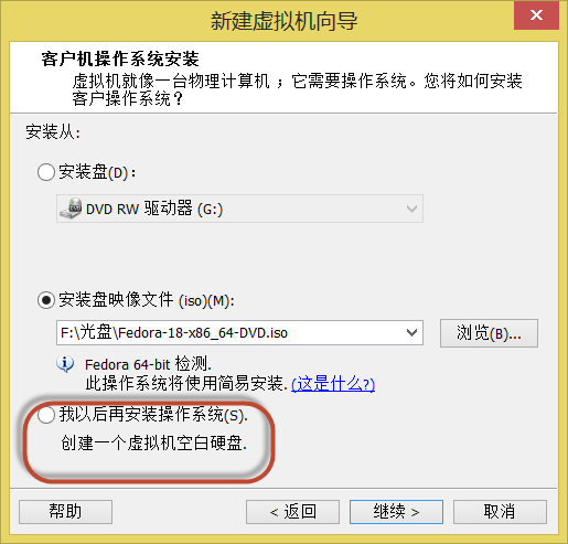https://img.linux.net.cn/data/attachment/album/201305/21/100836wrpedvysydy9hs49.png