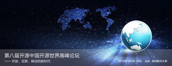https://img.linux.net.cn/data/attachment/album/201306/14/083231oqnl8l4wl4565ejz.jpg