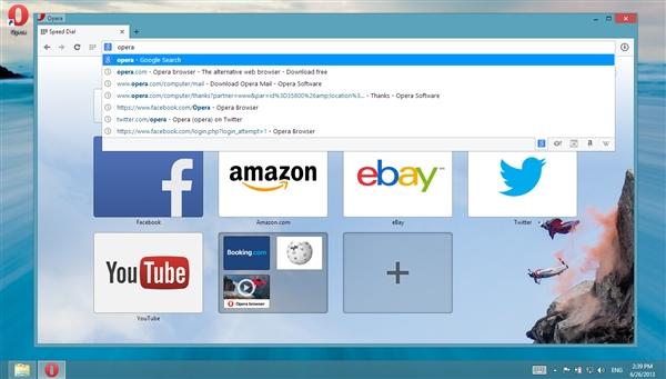 全新Chromium内核:Opera 15正式版新功能详解