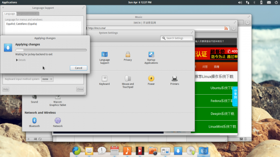 imcn install language
