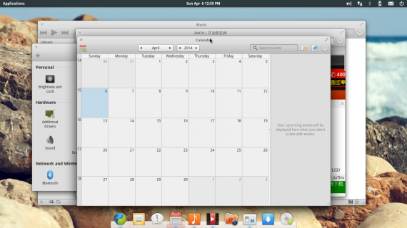 imcn calendar