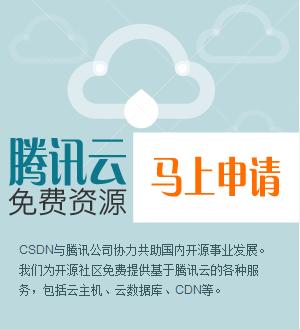 http://bss.csdn.net/cview/reg/?project_id=1006&identy_id=1046