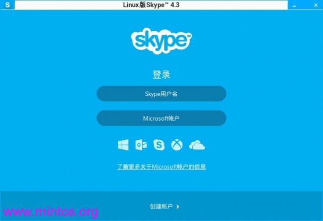 01-new-skype-linux