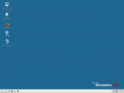 红旗Linux工作站 5.0