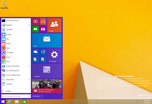 别闹了!Windows传统桌面模式还死不了