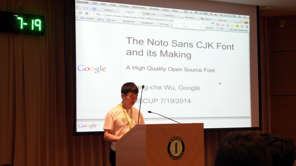 Google 的演讲直到当天才最终确定话题——最新的Nato字体