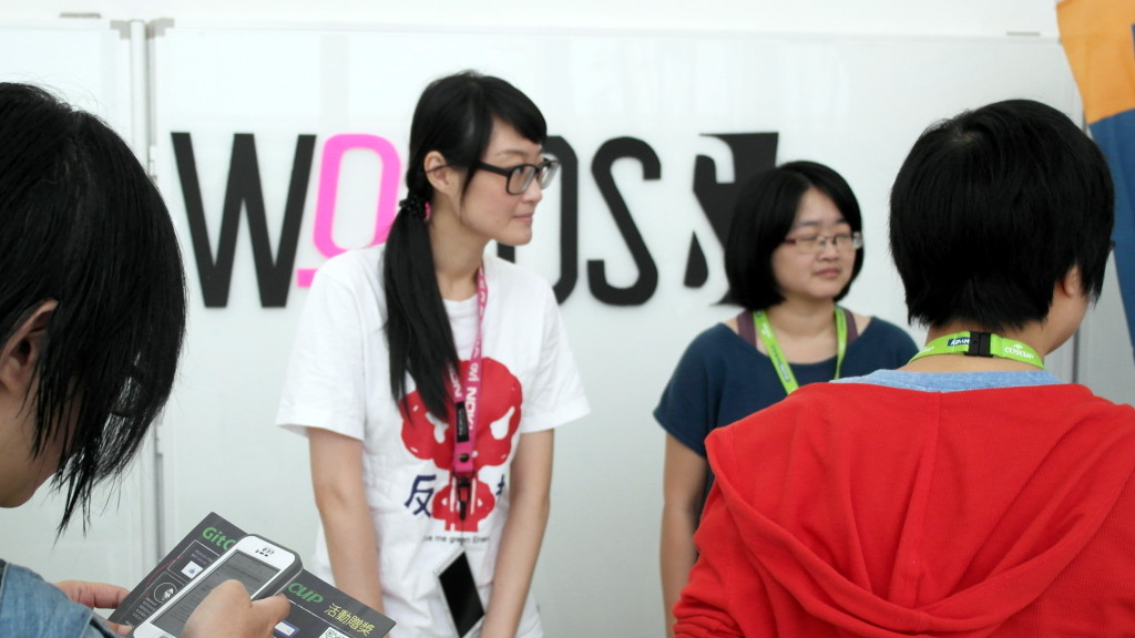 WoFOSS台湾女性开源社区
