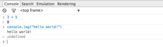 浏览器控制台调试JavaScript