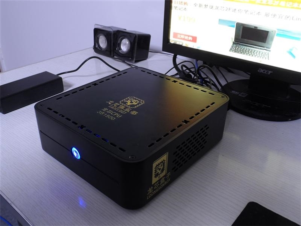 龙芯3号首次成功移植Deepin深度系统!