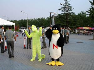 LinuxWorld China 2006(图转自ChinaUnix)