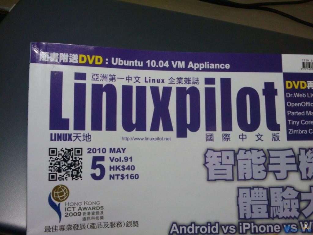 linux-pilot-01