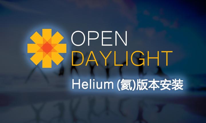 pt-sdn-ODLHelium install-2014-10-14
