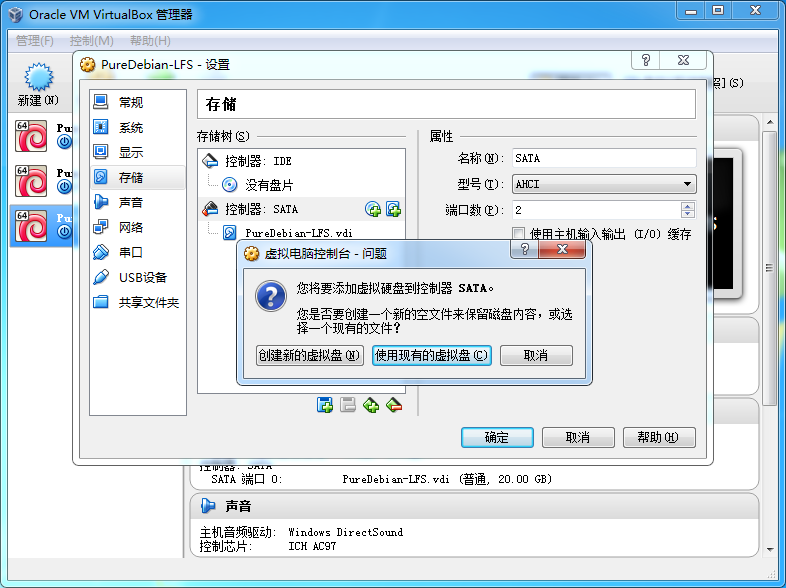 1-NewDisk