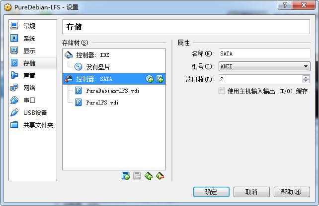 5-WindowsMount