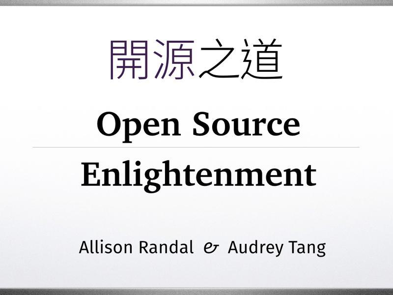 OpenSourceEnlightenment.001.jpg
