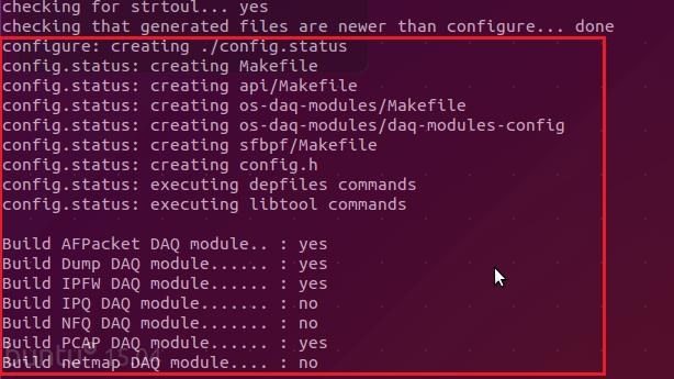 without_error_configure