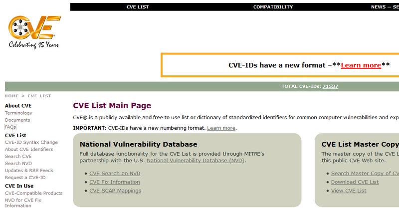 通用漏洞及风险库(CVE)