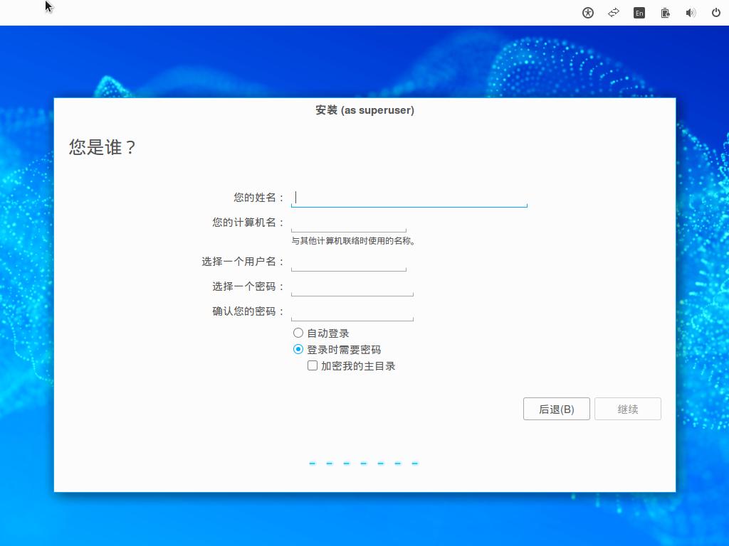 设置用户和密码