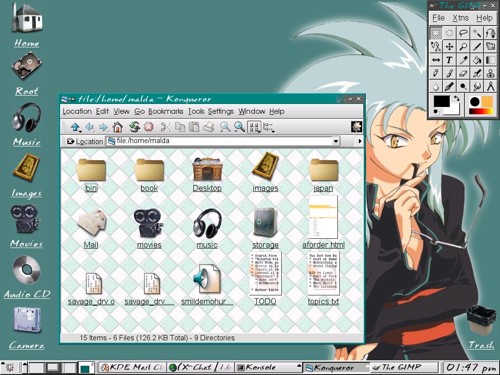 John Baldwin的电脑桌面,截图于2002年7月
