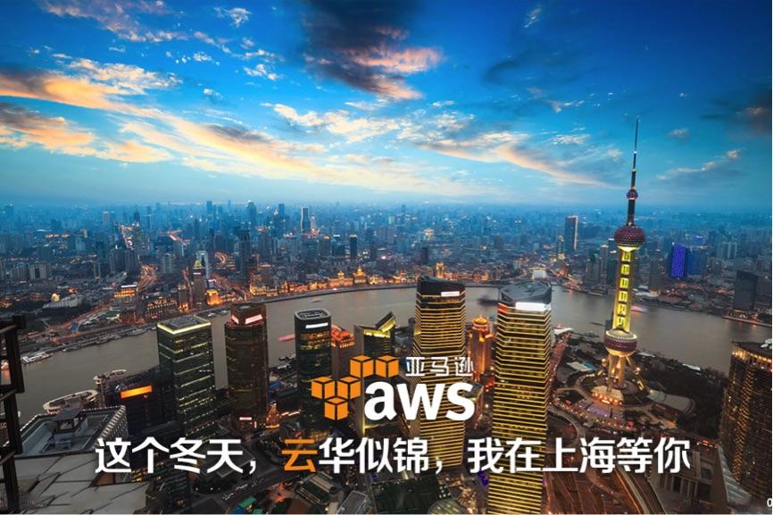 这个冬天,云华似锦,我在上海等你