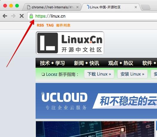 绿色的 HTTPS 图标