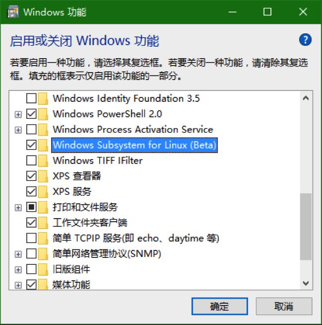 """勾选其中的""""Windows Subsystem for Linux(Beta)"""""""