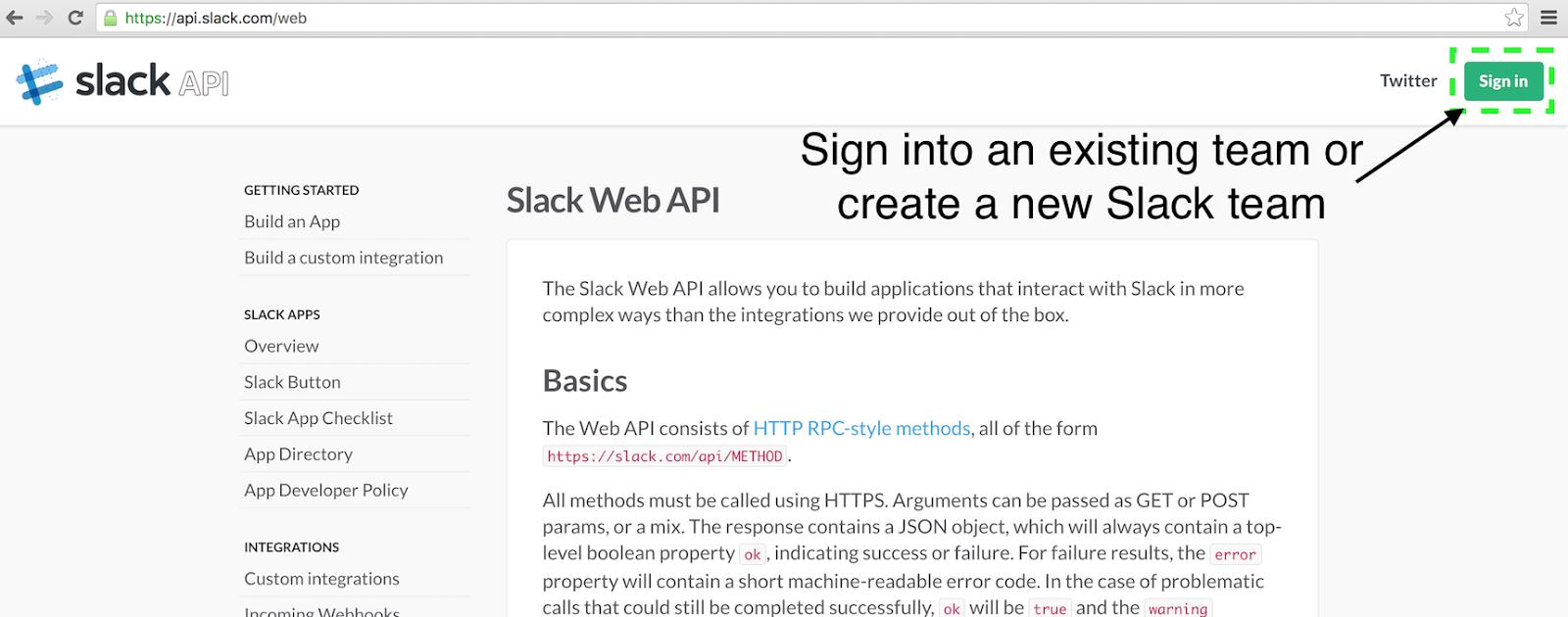 使用 Web API页面的右上角登录按钮