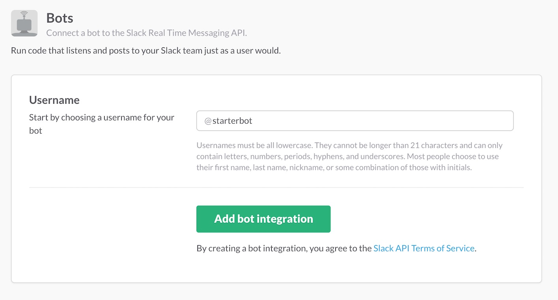 "添加一个bot integration 并起名为""starterbot"""