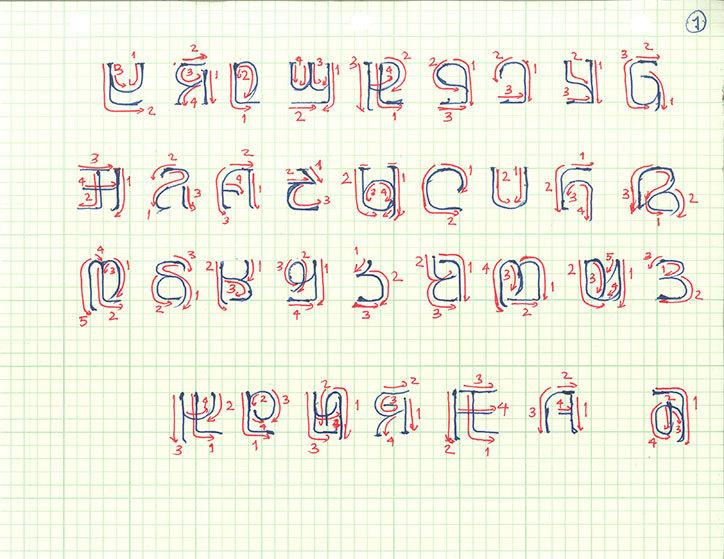 Google-monotype-adlam2