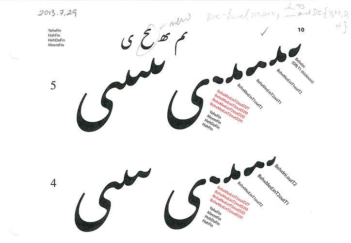 Google-monotype_urdunastaliq-scheme