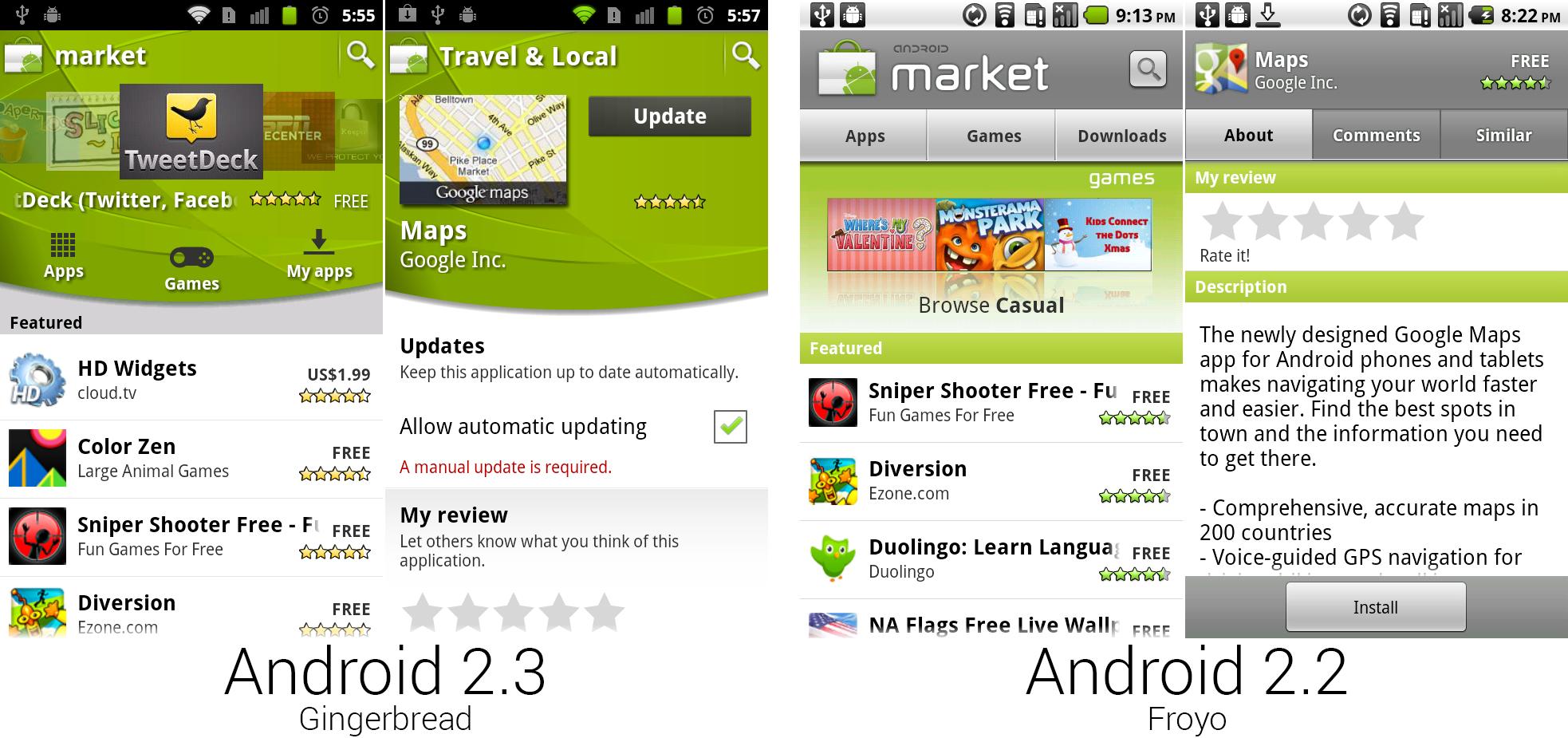 新市场,添加了大块的绿色页面顶栏。