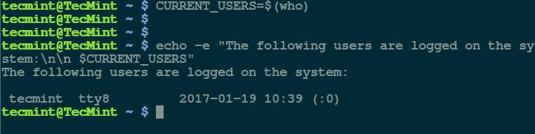显示当前登录系统的用户