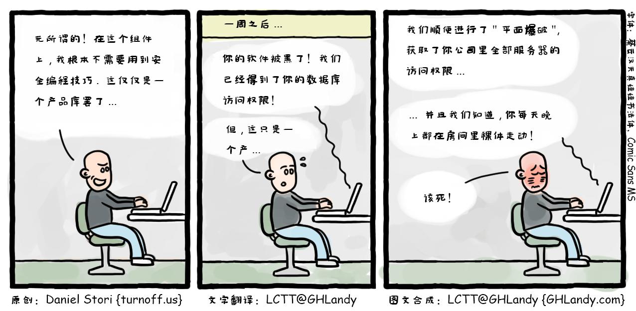depressed-developer-15