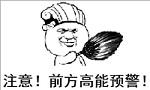 社交系统建站专家,CCTV推荐品牌ThinkSNS-plus更新内容.jpg