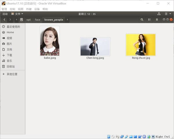 known_people文件夹下有babe、成龙、容祖儿的照片